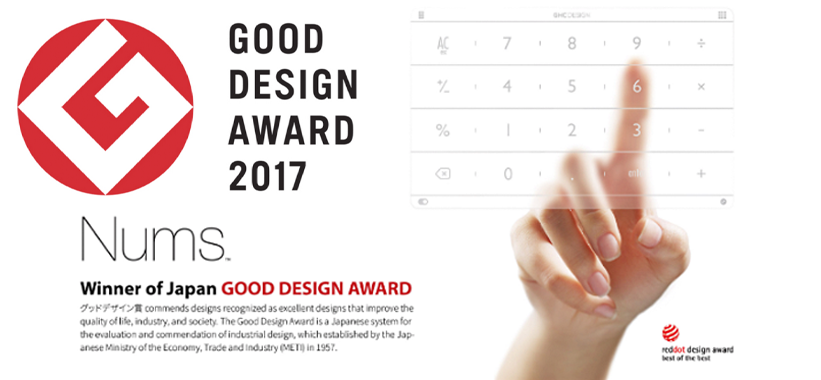 GOOD DESIGN AWARD2017